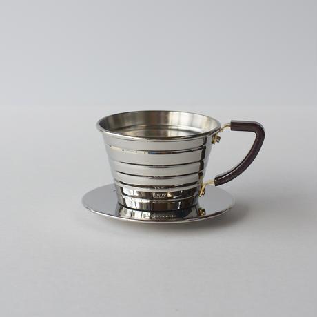 ステンレスのコーヒードリッパー/1〜2杯用