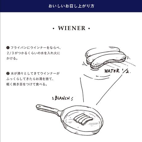 チーズウインナー