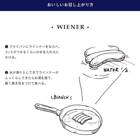 菜の花ウインナー