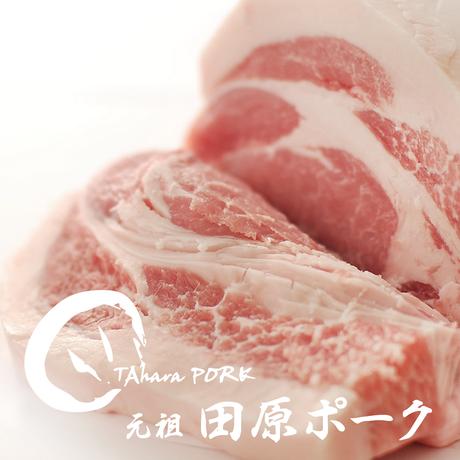 [冷凍] 田原ポーク100%ハンバーグ