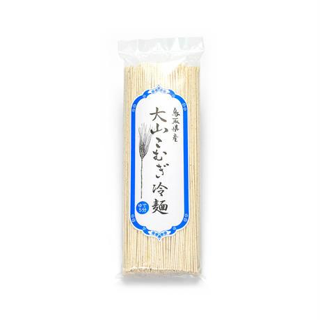 鳥取県産大山こむぎ アソート