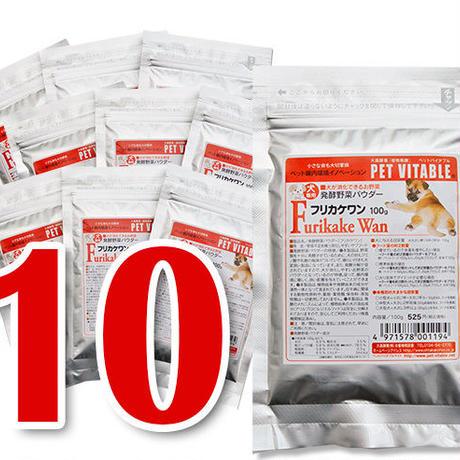 大高酵素発酵野菜パウダー「フリカケワン」 100g入り袋 x 10袋セット