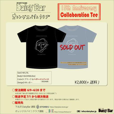 DaisyBar×オレンジスパイニクラブ 15周年コラボTシャツ(BLACK)