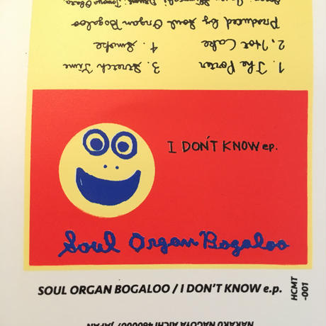 "Soul Organ Bogaloo 4 track cassette tape ""I DON'T KNOW e.p."""