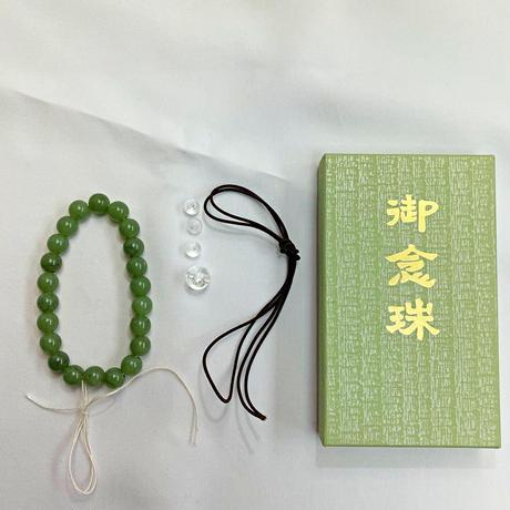 「腕輪念珠作り」セット(新ヒスイ)(製作解説動画付)