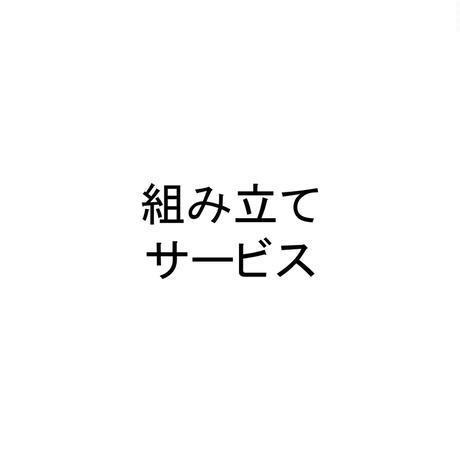 5ce4e716d211bf19d1926fb3