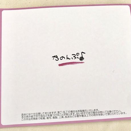 小さな手 Little Hand(読み聞かせCD付き絵本)