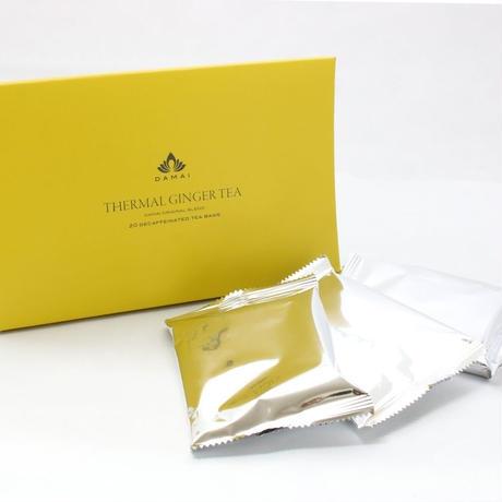 4月限定キャンペーン【ジンジャーティー1箱プレゼント】ダマイセルリファームボディクリーム