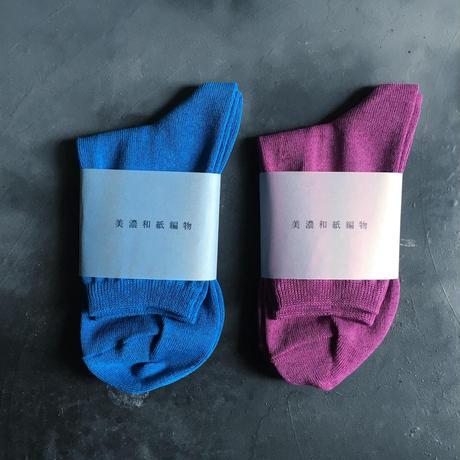 美濃和紙編物 靴下 REGULAR
