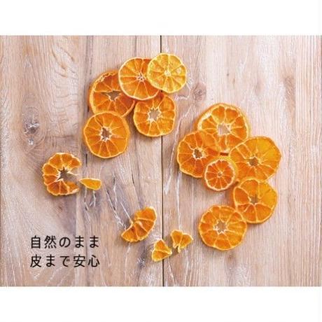 ≪逸品≫ドライフルーツ 愛媛みかんチップ