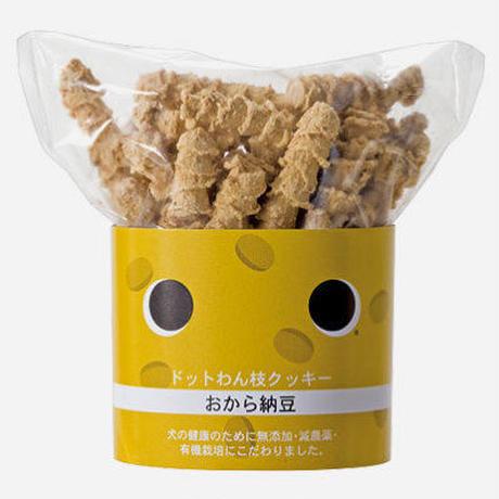 枝クッキーおから納豆