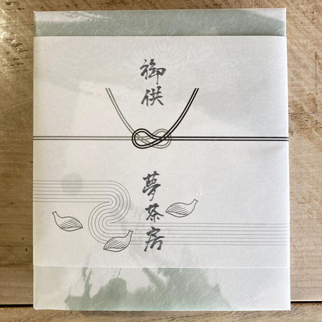 包装と熨斗サービス(仏事用)