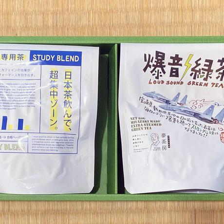 夢茶房の【勉強専用茶】    3g×10パック入