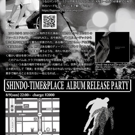 "(((VERTIGO EYE))) SHINDO ""TIME & PLACE"" album release party"