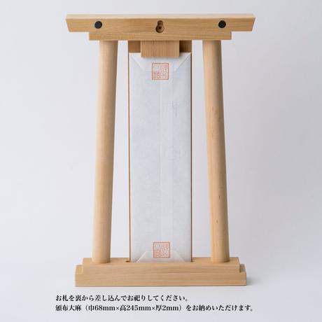 「GIRIDO 」神棚 壁掛け型