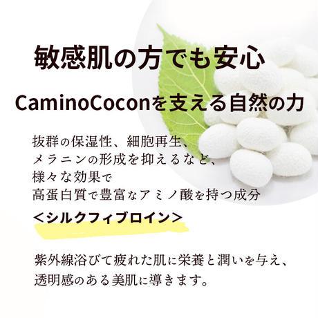 COCON モイスチャーローション&美容クリーム&絹つる洗顔せっけん セット【3点セット】