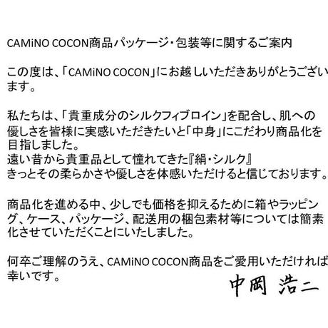 COCON 美容クリーム 30g