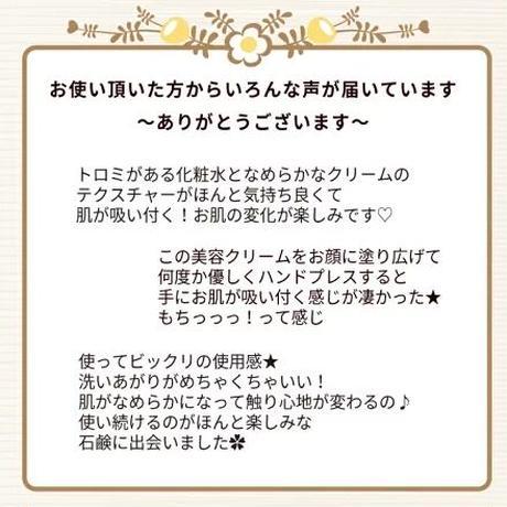COCONモイスチャーローション&美容クリーム【2点セット】
