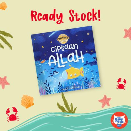 Kosakata Al Quran : Ciptaan Allah