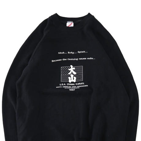 "80's JERZEES ""OYAMA KARATE"" プリント スウェット Black XLサイズ USA製"