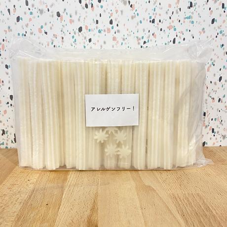 TYPE-50 アレルゲンフリー / 冷凍米粉チュロス (約15cm×50本入) 人気フレーバー5種類・巻紙付(送料無料)