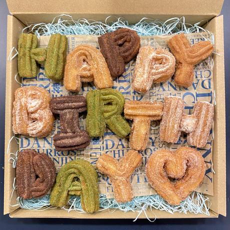 お誕生日パーティー専用 文字チュロス!HAPPY BIRTHDAY♡