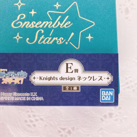 あんさんぶるスターズ! 一番アクセ E賞 Knights design ネックレス