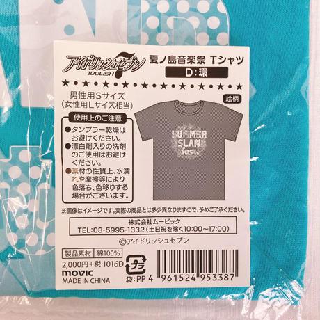 アイドリッシュセブン 夏ノ島音楽祭 Tシャツ D:四葉環(Sサイズ)