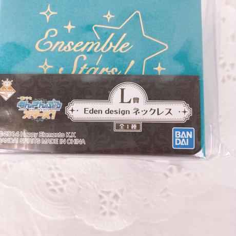 あんさんぶるスターズ! 一番アクセ L賞 Eden design ネックレス