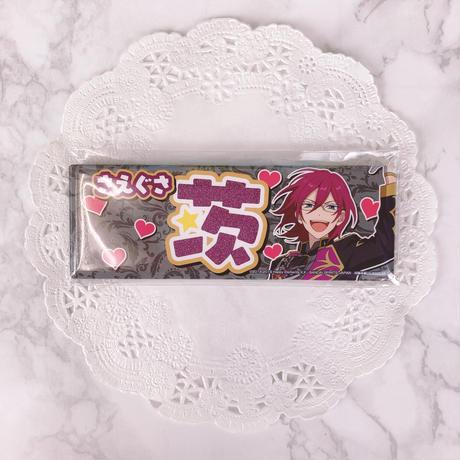 あんさんぶるスターズ!! ロングスクエア型ネーム缶バッジ~新章突入!!~vol.3 七種茨