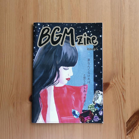 BGM zine issue4