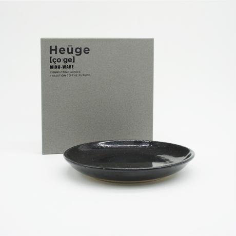 【H005sg】Heüge PLATE S setoguro(五寸深皿 瀬戸黒)