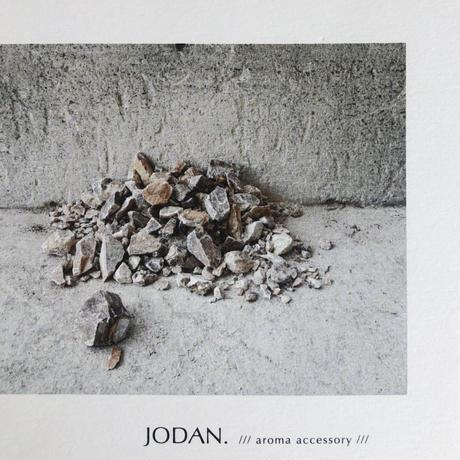 JODAN.  aroma ring / dark gray