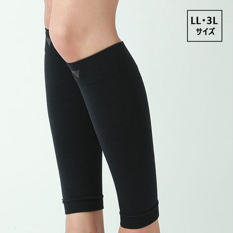 LL・3L 健脚®ふくらはぎサポーター(2枚入) Backpress Supporter
