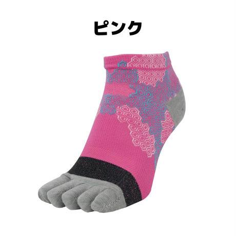 IDATEN®5本指テーピングソックス(22-24cm)