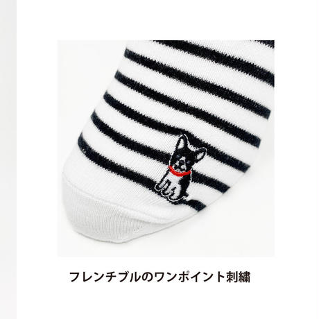 【送料無料】2足組 フレンチブルショートソックス~あにまるカーニバルシリーズ~
