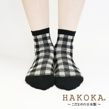 HAKOKA(ハコカ)大人カジュアルなブロックチェック ソックス