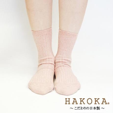 HAKOKA(ハコカ)いつものコーデが華やぐシャーベットカラーリブソックス