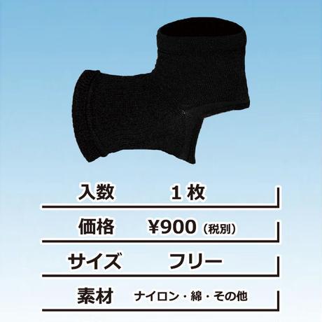 健脚®足首テーピングサポーター(1枚入) Ankle Supporter