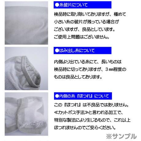マスクカバー(4枚入り)