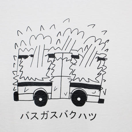 C by KEN KAGAMI / ガスバスバクハツ(Bus was Gus explosion.)  T-shirt