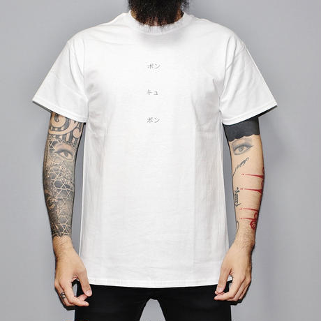 C by KEN KAGAMI / ボン キュ ボン / T-shirt (White)