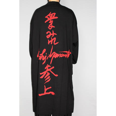 Yohji yamamoto pour homme / SS19 Message stand collar cardigan