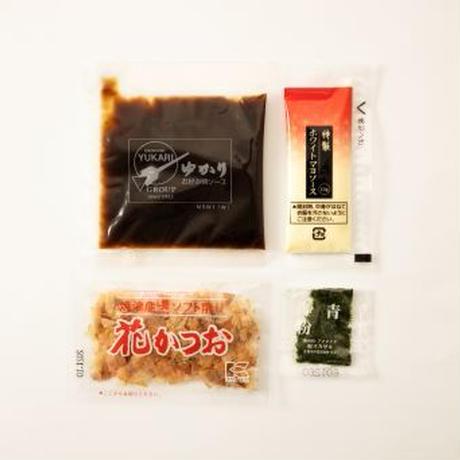 送料無料【冷凍】 お好み焼(牛すじ玉) 5枚セット