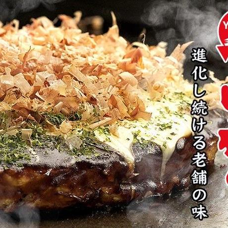 送料無料【冷凍】 特選ミックス焼&もちチーズ焼 各3枚 6枚セット