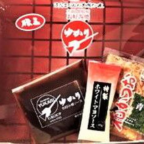 送料無料【冷凍】 お好み焼(特選ミックス焼) 5枚セット