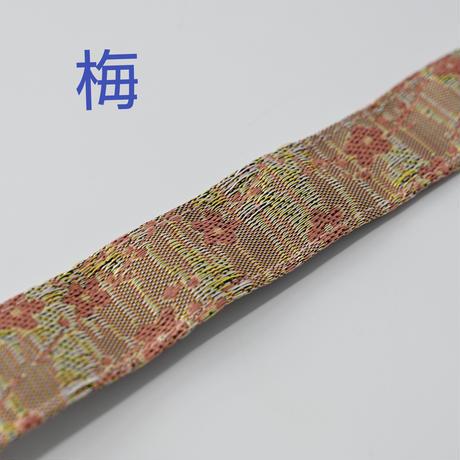 畳縁ネックストラップ