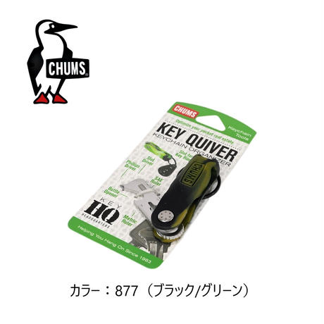 CHUMS キーチェーン