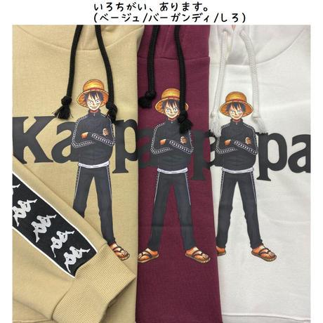 Kappa(カッパ) × ONEPIECE(ワンピース) コラボ プルオーバー パーカー Luffy ルフィ ベージュ
