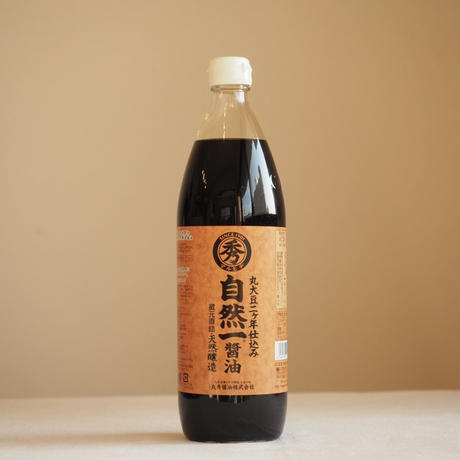 天然醸造の丸秀醤油